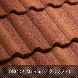 南欧風タイル屋根 デクラミラノ(DECRA Milano)